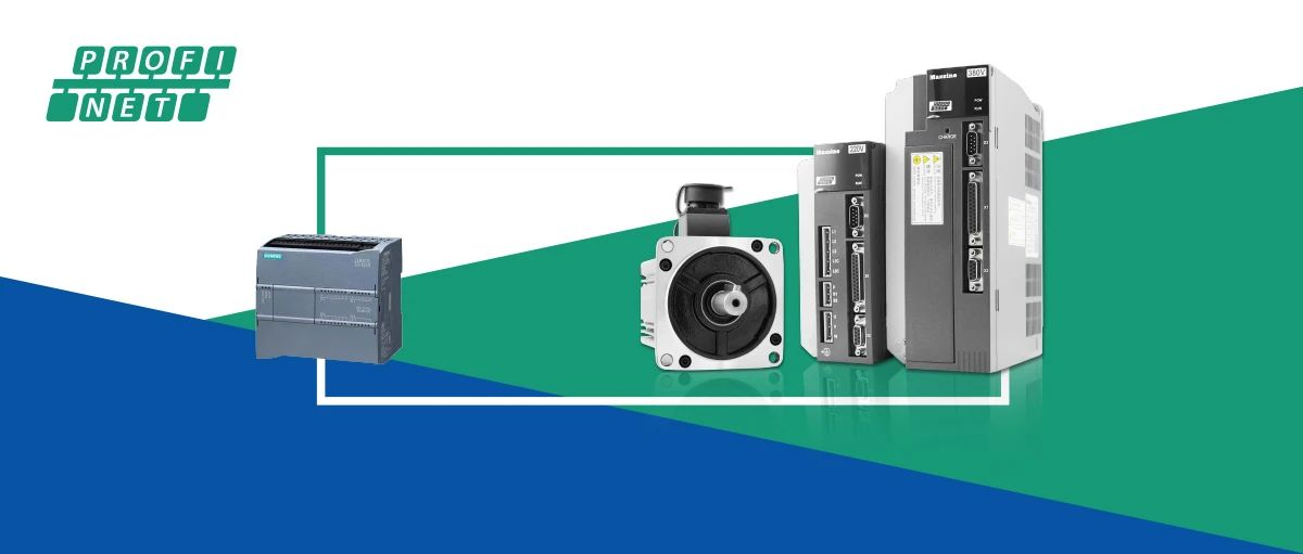 EP3E PROFINET伺服与S7-1200 PLC | WinCC RT Advanced使用案例